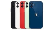 أعلنت شركة أبل عن 4 موديلات جديدة من موبايل أيفون 12 في مؤتمرها الأفتراضي يوم الثلاثاء 13 أكتوبر 2020