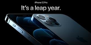 آيفون 12 أو آيفون 12 برو؟ IPhone 12 or iPhone 12 Pro