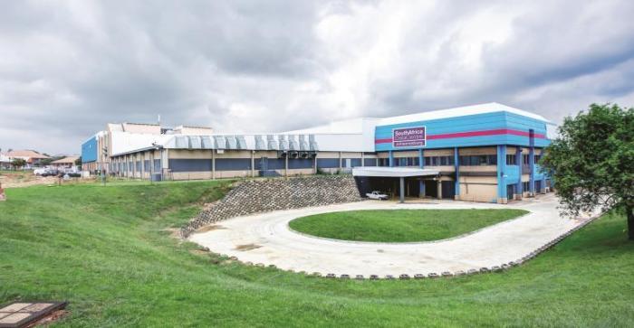 مركز معلومات لشركة ليكويد تليكوم في مدينة جوهانسبيرج بجنوب أفريقيا