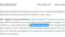 بيان شركة فيسبوك الذي أعلن غلق حسابات خاصة بجماعة الأخوان في مصر وبعض الدول