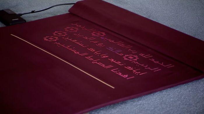 السجادة الرقمية مزودة بشاشة لعرض الآيات القرآنية