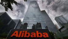 مقر شركة علي بابا عملاق التجارة الإلكترونية في الصين