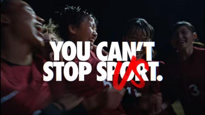 إعلان شركة نايكي بشأن التنوع العرقي يثير رد فعل في اليابان