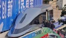 تم الكشف عن نموذج أولي لقطار مغناطيسي يستخدم تقنية ماجليف فائقة التوصيل عالية الحرارة (HTS) في مدينة تشنجدو بمقاطعة سيتشوان جنوب غرب الصين ، 13 يناير 2021
