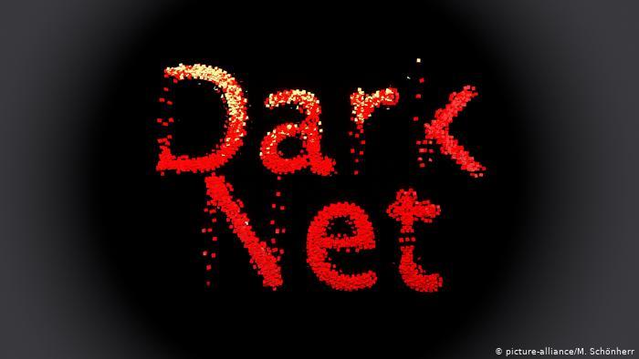 الشبكة المظلمة ليست مظلمة تماما، بل توفر ملجأ للباحثين عن حماية معلوماتهم الشخصية.