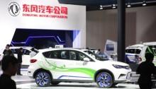 تسعي مصر الي التعاون مع الصين لإنتاج سيارات كهربائية وفي نفس الوقت إعادة شركة النصر للسيارات الي الحياة