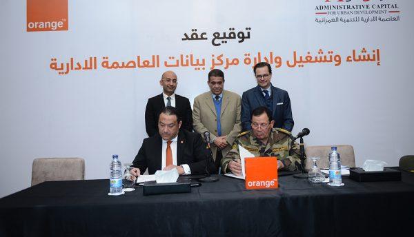 توقيع عقد إنشاء مركز معلومات لشركة أورانج في العاصمة الإدارية الجديدة
