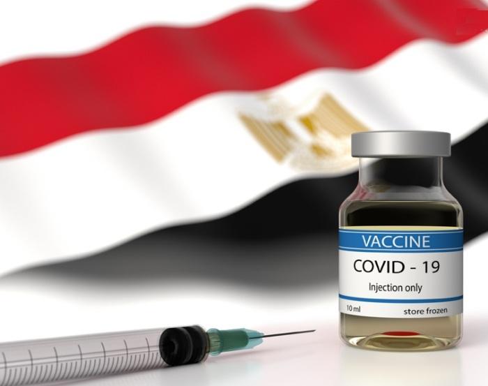 مصر تبدأ حملة التطعيم بـ لقاح كورونا يوم الأحد 28 فبراير 2021