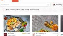 """تطبيق """"إل مينيوز"""" لتوصيل الطعام في مصر"""