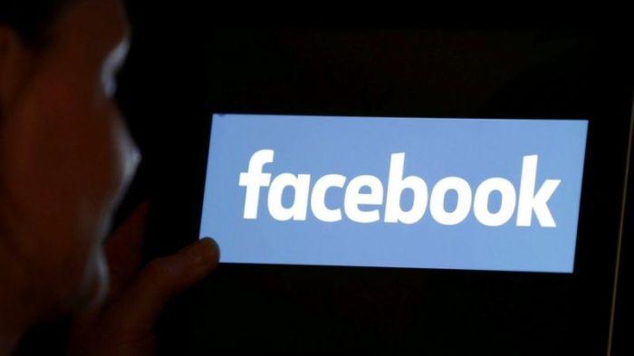 فيسبوك يقول إنه اتخذ القرار بصعوبة.
