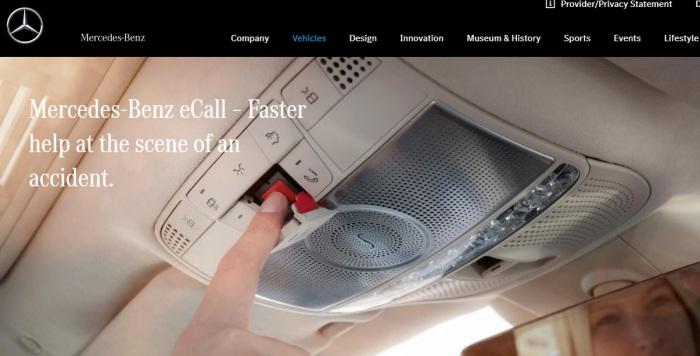 خلل في تقنية اي كول لمكالمات الطوارئ في سيارات مرسيدس بنز بالولايات المتحدة ودول أخري