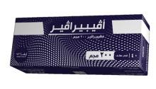 """عقار """"فافيبيرافير"""" الذي تنتجه مصر لعلاج كورونا"""