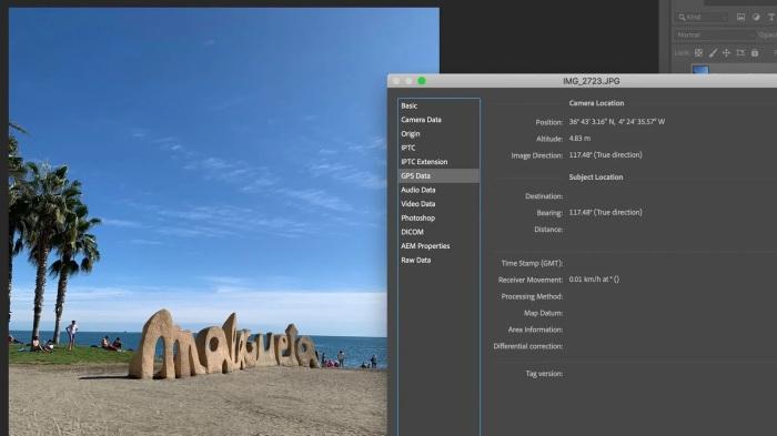 البيانات الوصفية لصورة كما تظهر في برنامج فوتوشوب، وهي توضح خطوط الطول والعرض للمكان الذي تم إلتقاط الصورة به