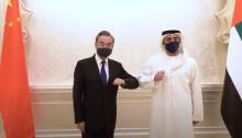 لقاء بين وزير خارجية الامارات ونظيره الصيني