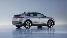 سيارة أودي الكهربائية الجديدة Q4 إي ترون