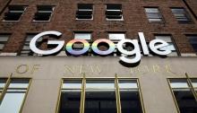 مقر شركة جوجل في مدينة نيويورك