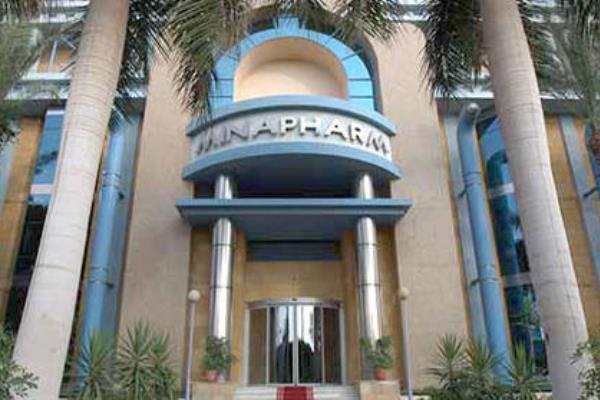 مقر شركة مينا فارم للأدوية والصناعات الكيماوية في مصر