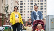تعداد السكان في الصين