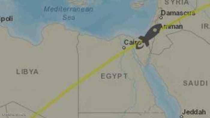 الصاروخ عبر سماء مصر