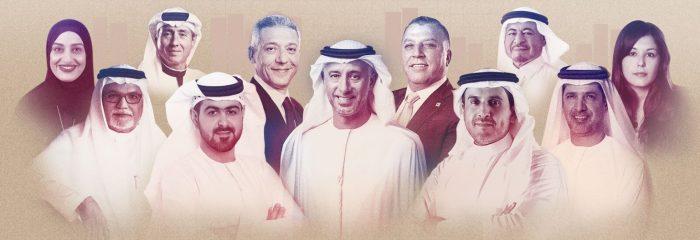 أكبر الشركات العائلية في منطقة الشرق الأوسط