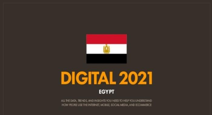 البنية الأساسبة في مصر عام 2021