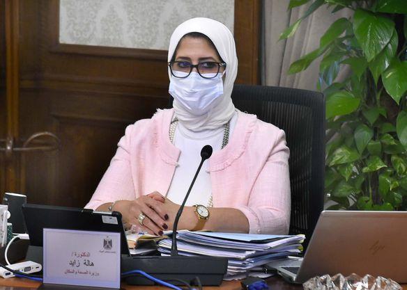 وزيرة الصحة المصرية هالة زايد خلال أجتماع مجلس الوزراء يوم الثلاثاء 29 يونيو 2021