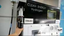 الهيدروجين يوزع في محطات تزود السيارات