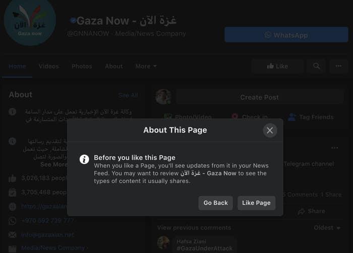 """شركة فيسبوك تحذر مستخدميها من الإعجاب بصفحة """"غزة الآن، حتى بعد الضغط على زر الإعجاب، سُئل مستخدمو فيسبوك عما إذا كانوا متأكدين مما إذا كانوا يريدون متابعة الصفحة، مما دفع أحد موظفي الشركة للتساؤل أليس هذا مثالاً على التحيز ضد العرب"""