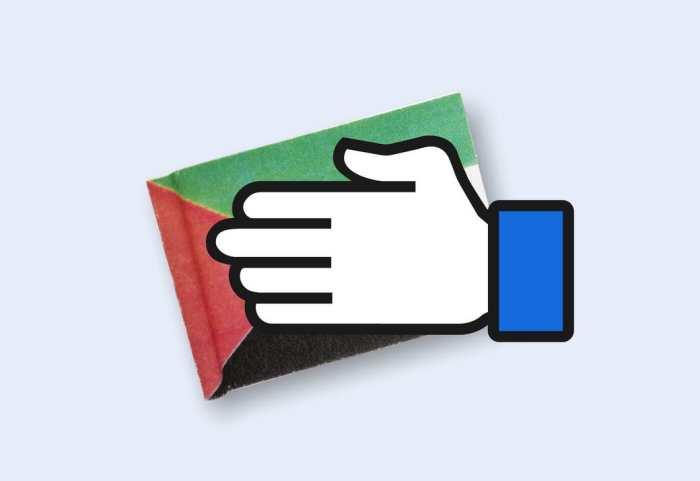اتهامات من موظفي شركة فيسبوك ضد شركتهم بسبب تحيزها ضد الفلسطينيون