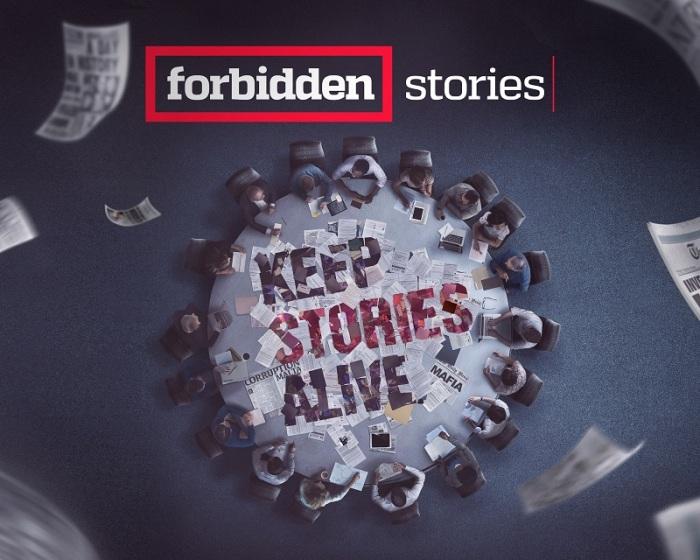 شعار مؤسسة فوربيدن ستوريز Forbidden Stories