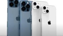 مجموعة موبيلات أيفون 13 من أبل بكاميراتها الجديدة الضخمة، يتم عرضها من تسريبات عن مصادر متعددة