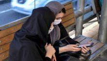 قالت الشرطة الإلكترونية الإيرانية إن همدم سيكون التطبيق القانوني الوحيد للمواعدة في البلاد