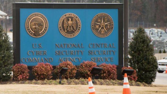 وكالة الامن القومي الأمريكية