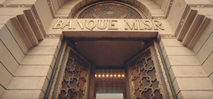أكد رئيس بنك مصر، أن الودائع لدى البنوك مضمونة بالكامل من قبل البنك المركزي
