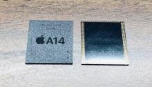 الشريحة الإلكترونية A14 التي تستخدم في موبيلات أيفون وهي تصنع من الرقائق الإلكترونية التي تنتجها شركة TSMC التي سيزيد سعرها بدءا من يناير 2022