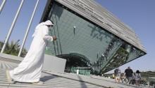 المنتدي العالمي إكسبو-2020 يقام في مدينة دبي