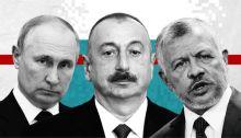 بعض قادة العالم الذين تم الإشارة إليهم في وثائق باندورا